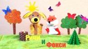 Кукольный театр. Видео для детей. Убираем мусор.