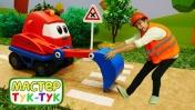 Машинки Капу и друзья - Капу застрял в яме - Шоу Тук-Тук - Видео для детей