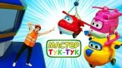 ТукТук Шоу - Видео с игрушками - Супер крылья на каруселях