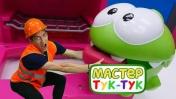 ТукТук Шоу - Мультики для детей - игрушка Ам Ням