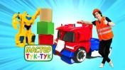 ТукТук Шоу - Игры с Бамблби и Оптимус Прайм - Видео с трансформерами