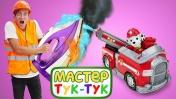 Видео про игрушки из мультика Щенячий Патруль. У куклы Штеффи случился пожар!