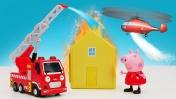 Видео про машинки помощники для малышей! Пожарная машина и вертолет тушат пожар!