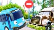 Игрушки для детей: видео про машинки помощники и постройку гаража!