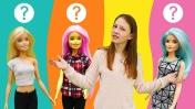Барби красит волосы. Игры одевалки. Видео для девочек.
