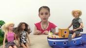 Видео для девочек - Куклы Барби: Кен помогает Подружкам
