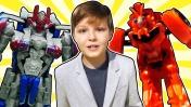 Игры с роботами Трансформерами в Иннопарке! - Отдых в Москве - Куда сходить
