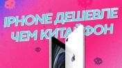 MIUI 12 выйдет на следующей неделе ⚡ Apple iPhone SE 2 поразил всех 👌 Oneplus 8 днище [MADNEWS]