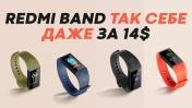 Лучшие смартфоны 2020 года (март) 🏆 Redmi Band шлак 🤣 Илон Маск всё перепутал [MADNEWS]