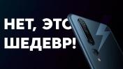 🔥 XIAOMI MI10 и MI10 Pro представлены официально. Рынок смартфонов в шоке.