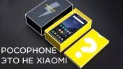 Xiaomi пакостничает Samsung'у ⚡ Почему Pocophone это отдельный бренд? [Madnews]