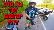 РАЗБОРКИ БАЙКЕРОВ НА ДОРОГЕ | Мотоциклисты и полиция...
