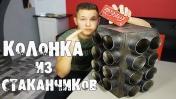 7 НЕОРДИНАРНЫХ ЛАЙФХАКОВ с ТЕЛЕФОНОМ