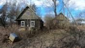Два заброшенных дома и НЕОБЫЧНАЯ находка в лесу!
