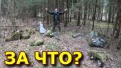 Я не понимаю, как такое возможно? Я нашел ВСЕ ЭТО в лесу...