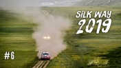 РЕПЕТИЦИЯ перед DAKAR, как выглядит гонка Silk Way rally изнутри. Монголия, Камаз и МАЗ. ВЛОГ #6