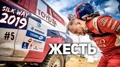 РАЛЛИ на УБИТОЙ подвеске TOYOTA Land Cruiser по Монголии. 4 и 5 этапы гонки Silk Way rally. ВЛОГ #5
