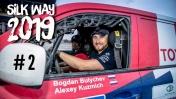 Вокруг Байкала на TOYOTA Land Cruiser. Первый этап гонки Silk Way rally, старт из Иркутска. ВЛОГ #2