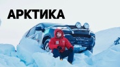 КУДА не доедет ТРЭКОЛ! АВТОПУТЕШЕСТВИЕ на ТОЙОТА (Toyota). Белый МЕДВЕДЬ, Чукотка. ВЛОГ #18