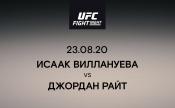 Исаак Виллануева vs Джордан Райт