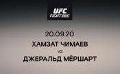 Хамзат Чимаев vs Джеральд Мёршарт