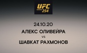 Алекс Оливейра vs Шавкат Рахмонов