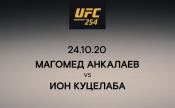Магомед Анкалаев vs Ион Куцелаба