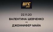 Валентина Шевченко vs Дженнифер Майа