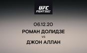 Роман Долидзе vs Джон Аллан