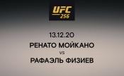 Ренато Мойкано vs Рафаэль Физиев