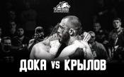 Докка Гурмаев vs. Влад «Беспрецедентный» Крылов