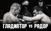Радор Пирмамадов vs. Бовар «Гладиатор» Ханаков