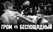 Мустафа «Беспощадный» Шарифов vs. Артур «Гром» Давыденко