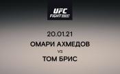 Омари Ахмедов vs Том Брис