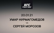 Умар Нурмагомедов vs Сергей Морозов