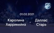 Каролина Харрикейнз - Даллас Старз 01.02.2021