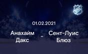 Анахайм Дакс - Сент-Луис Блюз 01.02.2021