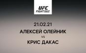Алексей Олейник vs Крис Дакас