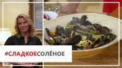 Рецепт аппетитной пасты с мидиями и зеленым горошком от Юлии Высоцкой |