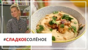 Рецепт легкого хумуса из цветной капусты от Юлии Высоцкой |