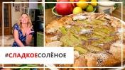 Рецепт летнего тарта с ревенем и ореховым кремом от Юлии Высоцкой |