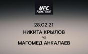 Никита Крылов vs Магомед Анкалаев