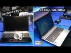 РЕМОНТЫ: Редкий Acer с Олимпийской символикой от подписчика |  Ноут Acer V3-571G после залития кофе