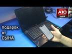 Интересный ремонт/апгрейд ноутбука hp pavilion g7 ПОДАРКА от СЫНА!