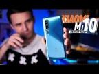 Полный обзор Xiaomi Mi10 - ЛУШЧИЙ ФЛАГМАН 2020!