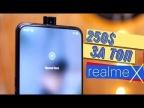 Обзор Realme X - КОНКУРЕНТ Redmi Note 7 Pro!