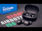 "Redmi AIRDOTS - беспроводные наушники за ""15$"" от Xiaomi"