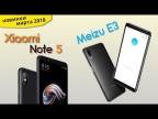Обновленный Xiaomi Redmi Note 5 и конкурент Meizu E3