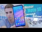 """Обзор Honor Note 10 -  NFC, 6.95"""" дисплей, PUBG, фишки"""