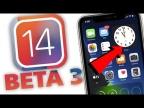 iOS 14 beta 3 ОБЗОР | Что нового в айос 14 бета 3 и стоит ли устанавливать на айфон?